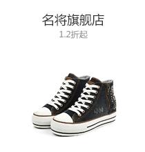 拍鞋网是正品吗_拍鞋网_拍鞋网官网_买鞋子哪个网站是正品商城